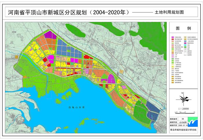 新城规划 平顶山市新城区管委会高清图片